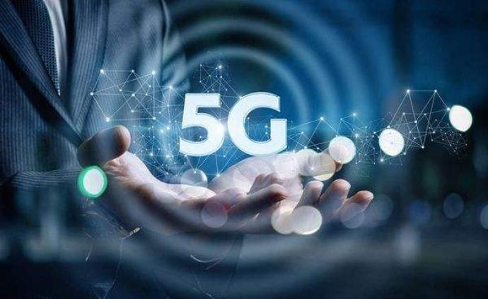 5G時代,我們的移動消費生活將發生哪些變化?