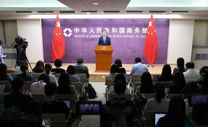 商务部:中方反对美方制裁中国企业和个人