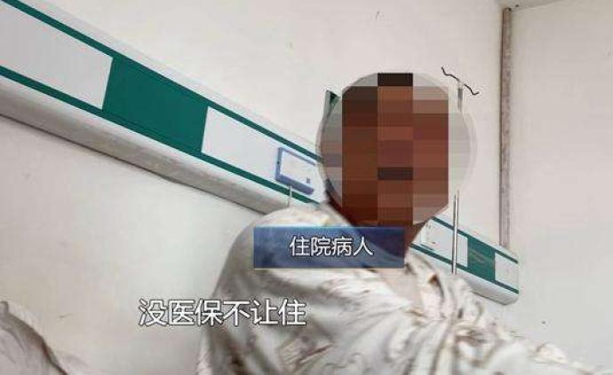 山東菏澤兩家醫院被指涉嫌騙取醫保,當地醫保局介入調查