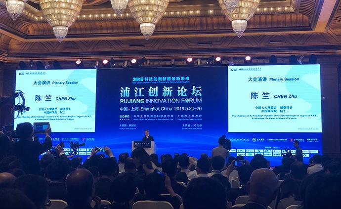 陈竺:科学是和平的语言,中国科技界要向华为学习