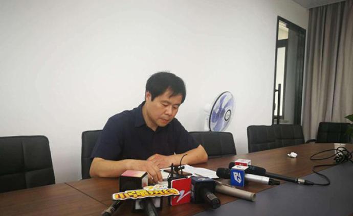 杭州官方通報兩女童小區意外死亡事件,抓緊開展事故性質認定