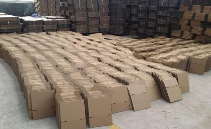 上海論壇|過度包裝問題①紙制品包裝現狀及產業鏈