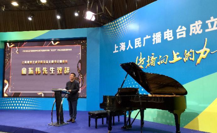 白玉兰国际钢琴艺术节7月底开幕