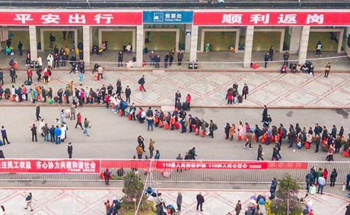 武汉大学|如何解决我国农民工参保率低的问题