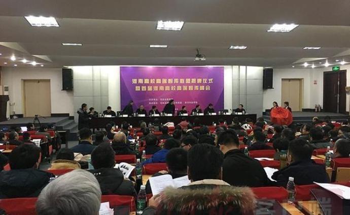 智库观察|中国新型高校智库建设的三个矛盾