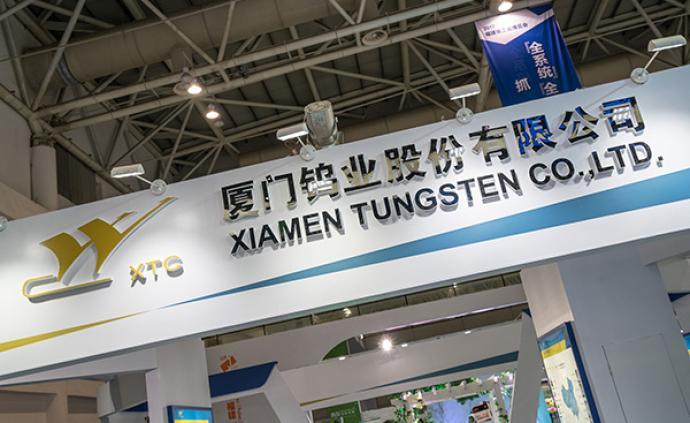 廈門鎢業泰國設立公司:投資近2億元,年產800噸硬質合金