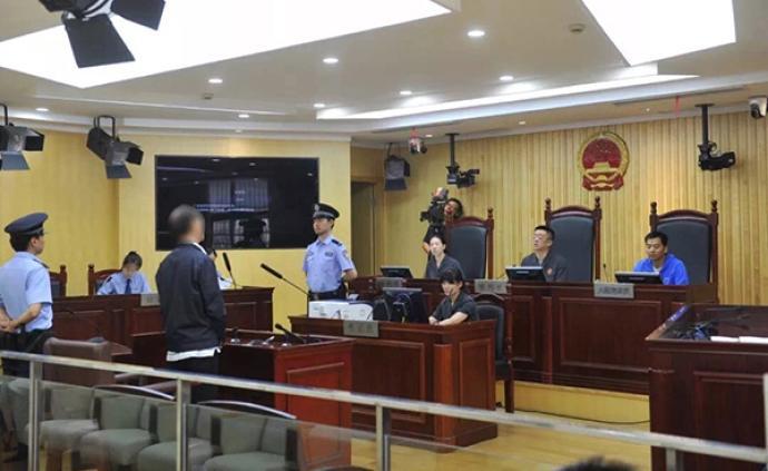 """惡勢力團伙""""吊模斬客""""先后勒索8人14萬元,在上海受審"""