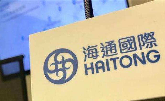 海通證券香港子公司海通國際已暫停與瑞銀業務往來
