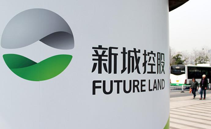 新城控股:控股股東旗下萬圣企業43億入股27個地產項目