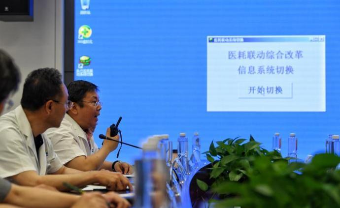"""北京數千家醫院改革:取消醫耗""""加價"""",調整手術等6類價格"""