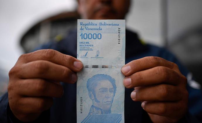 早安·世界|委內瑞拉發行大面值貨幣,以期遏制惡性通貨膨脹
