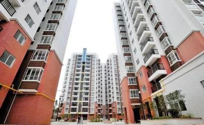 """公租房成""""私家产""""?湖南安化腾退90户,多名公职人员被查"""
