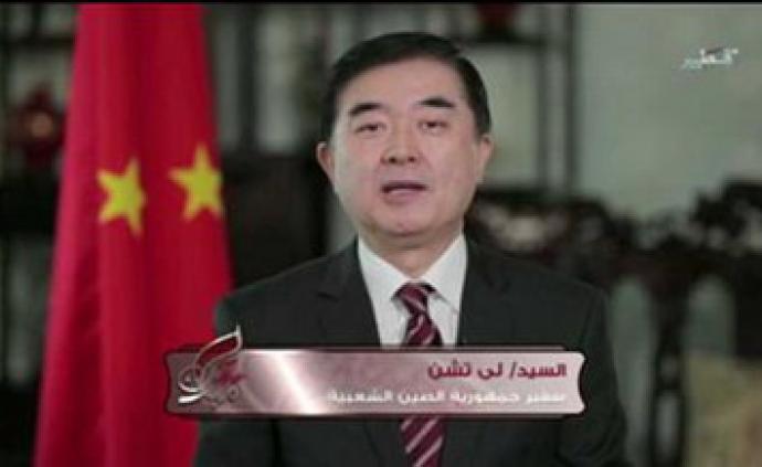 就任4年后,李琛即将离任中国驻卡塔尔大使