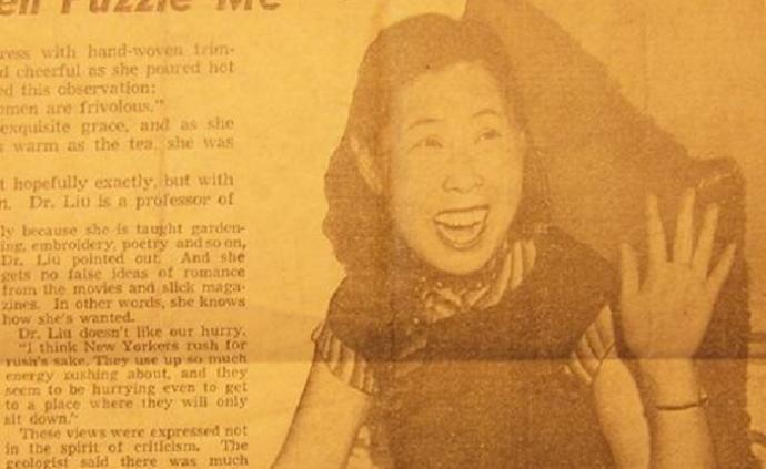民國地理學人︱劉恩蘭:追求獨立的新女性