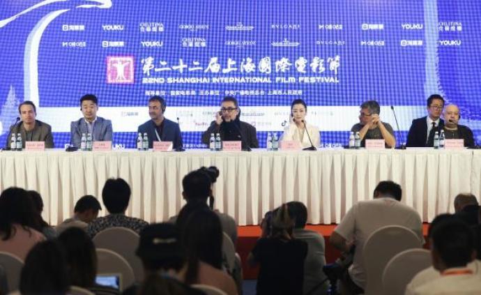 上海電影節丨金爵評委見面會:創新對于影片來說非常重要