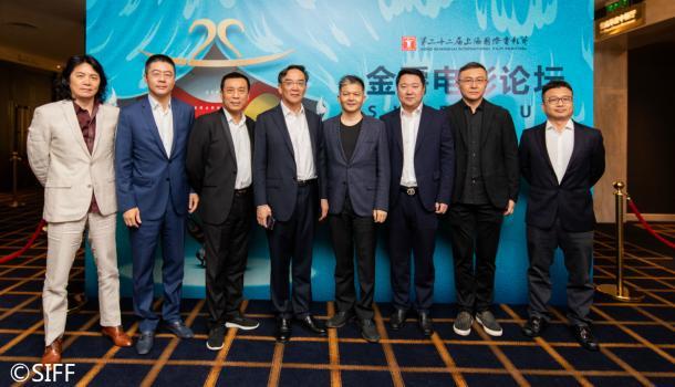 中国电影产业高峰论坛:通力合作献礼七十周年