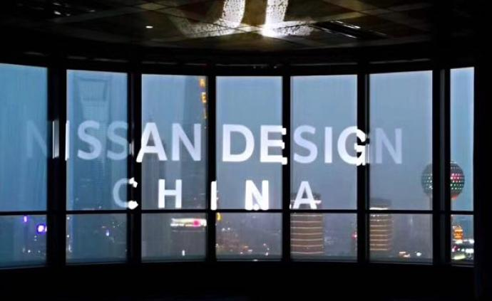 日產中國設計中心重返上海,計劃在華大幅增加設計人才