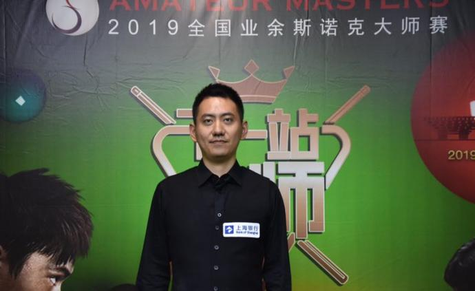 """上海出了位斯诺克业余大师:我只是个""""弄堂模子"""""""