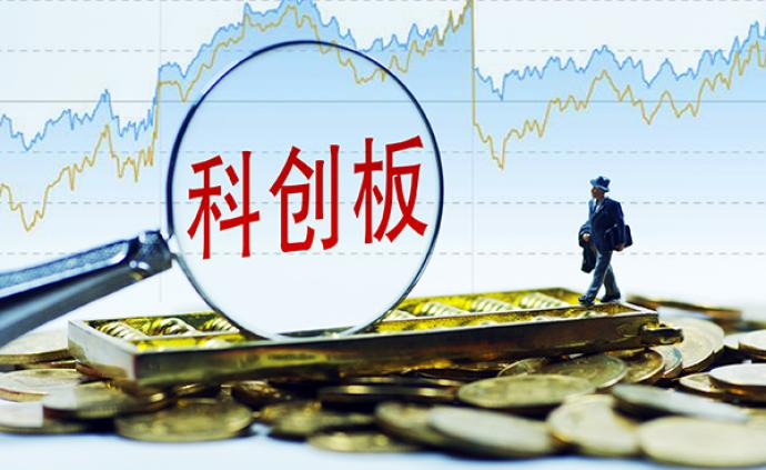 """上海高院发布服务保障科创板""""29条"""",有效防范金融风险"""