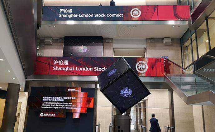 沪伦通在伦敦正式启动:华泰证券发行首只沪伦通产品
