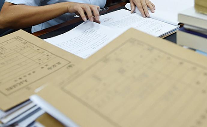 ?北京市石景山區政協原副主席司尚國違紀違法被查