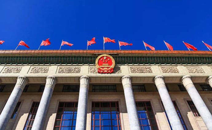 十三届全国人大常委会第十一次会议6月25日至29日举行