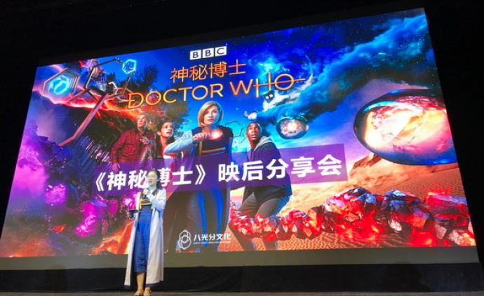這部史上最長壽的科幻劇集,對中國科幻有哪些啟示?