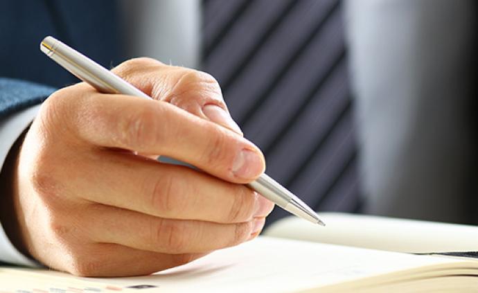 文件只签字不表态,湖北鄂州华容区两名局长受处分