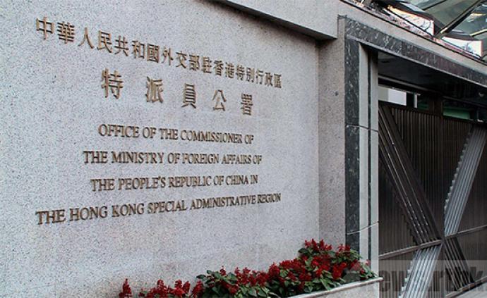 外交部驻港公署发言人驳回美、英发言人涉特区修例错误表态