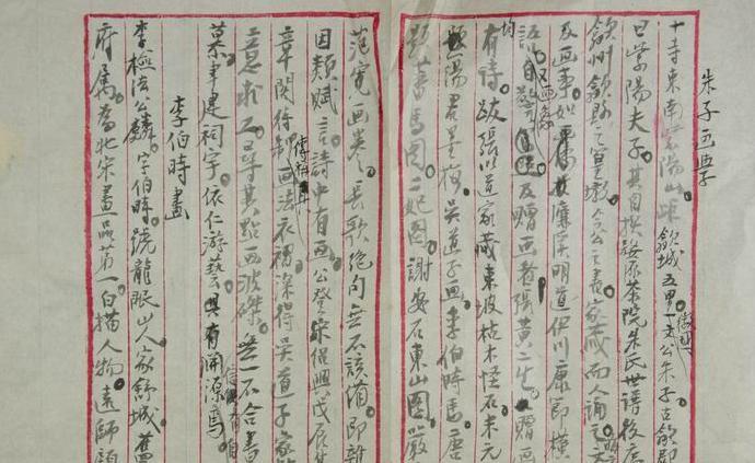 """作为报人与美术史学者的黄宾虹,浙博推出新展""""宾虹笔耕"""""""