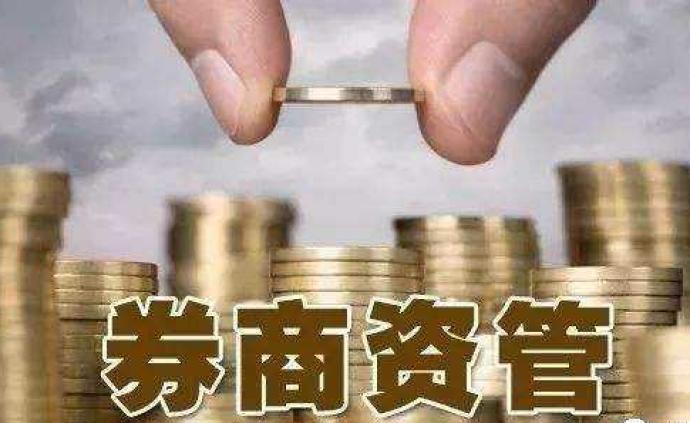 券商年度大考启动,支持民企发展首?#25991;?#20837;分类评价