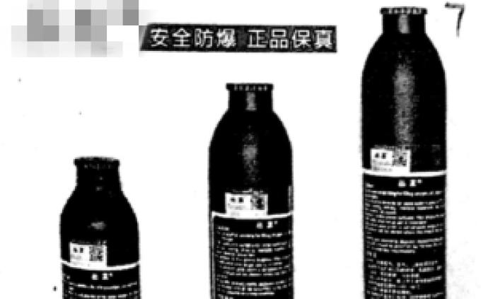 网店卖气瓶被认定枪支零件,打包寄件员一审判8年不服已上诉