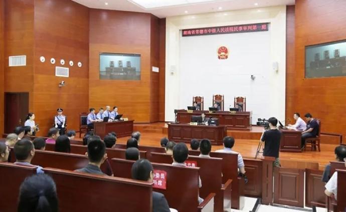 湖南首例侵害烈士名譽權公益訴訟案宣判,被告人當庭讀道歉信