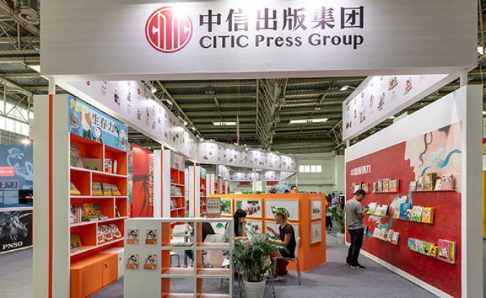 中信出版集团IPO过审:图书零售市场码洋占有率第二