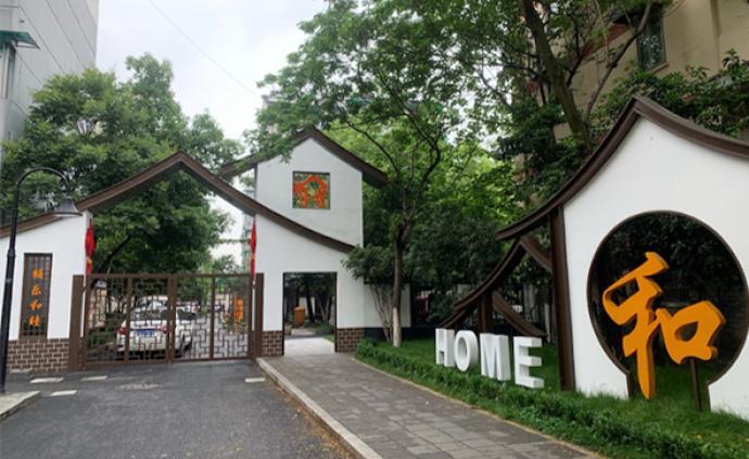 解读|杭州老人的愿望,上了国务院常务会的议事桌