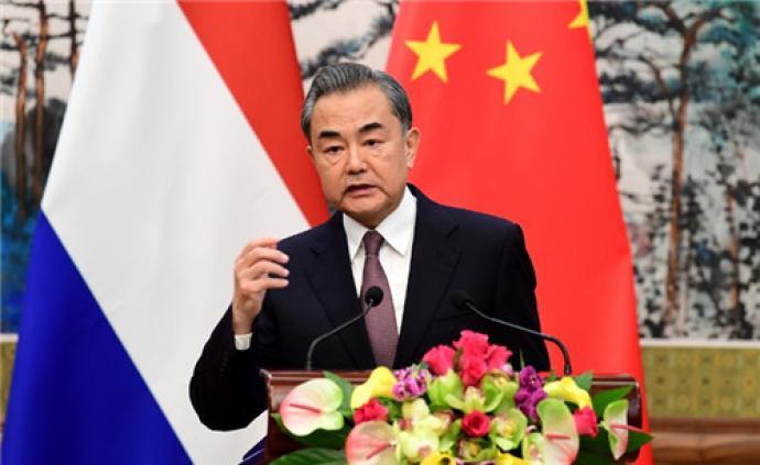 王毅:请收回你们的黑手,香港事务是中国内政