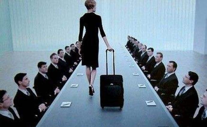 中国妇女报微博关注职场女性高层晋升难:企业不能失智