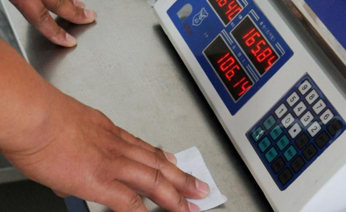 遙控器藏口袋作弊減重,浙江蘭溪一商家改裝電子秤造假被查獲
