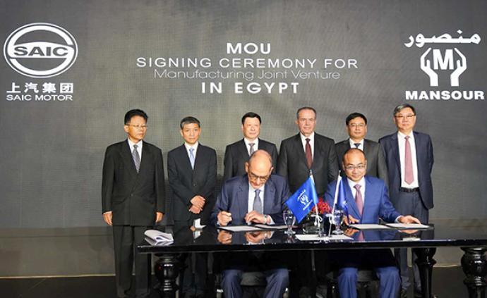 应勇市长率团访问埃及,上汽集团、上海电气进军埃及市场