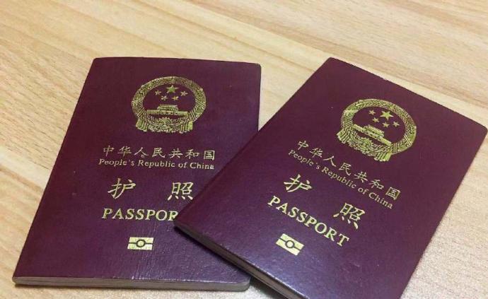 7月1日起因私普通护照收费标准由160元降至120元
