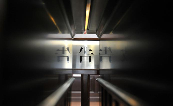 江西广播电视台原台长杨玲玲涉嫌受贿罪被提起公诉