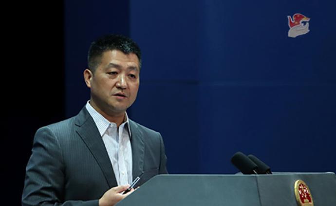 外交部就中菲渔船相撞事件答必威体育公司:中方建议尽快启动联合调查