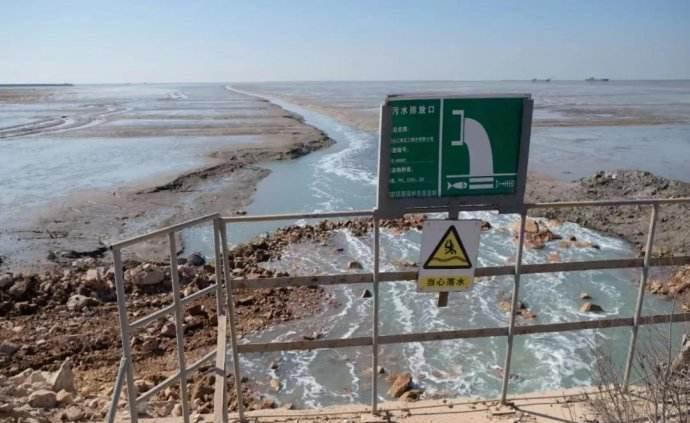 山东环境厅:环境部将赴部分沿渤海城市开展入海排污口排查