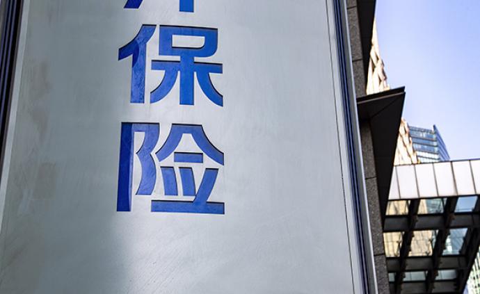 中保协会长:1-4月外资险企保费收入市占率升至6.84%