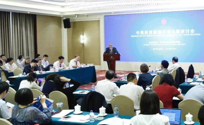 中美經貿摩擦關鍵議題研討會專家:合作共贏才是正軌