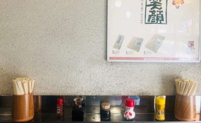 瀨戶內海美食祭