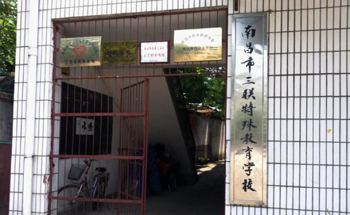 南昌三聯特殊教育學校無聲的25年:幾度遷徙,老師不拿工資