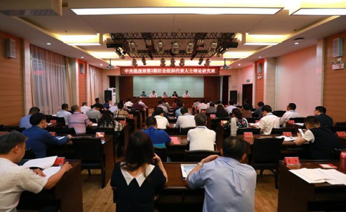 49名社會組織代表人士在青島培訓:不忘初心,經受政治洗禮