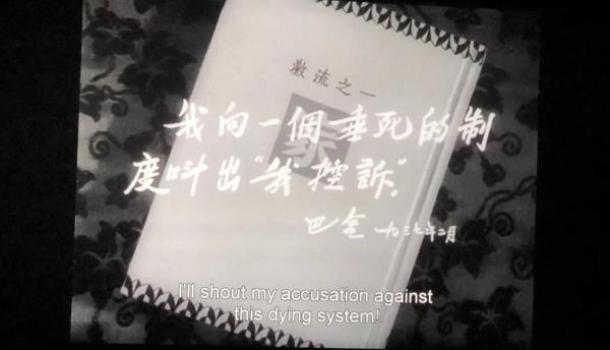 """上海電影節丨《家》:逃離了""""家"""",是否就能獲得自由"""