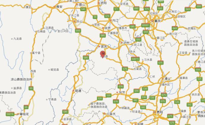 四川宜賓市珙縣發生5.4級地震,震源深度10千米